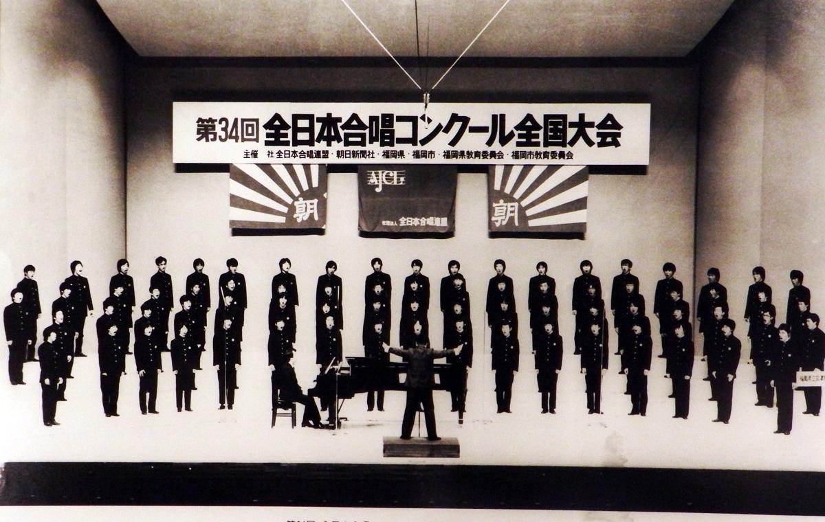 全日本合唱コンクール3年連続金賞